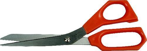 KENNEDY Nůžky kuchyňské 115 mm