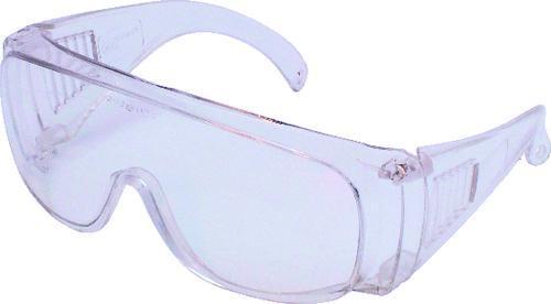 SITESAFE Ochrané brýle přes jakékoli dioptrické brýle Aurora
