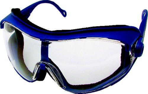 KENNEDY Ochranné brýle Cobra
